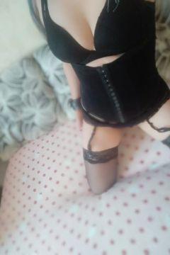 Самая маленькая проститутка Карина, доступна 24 7